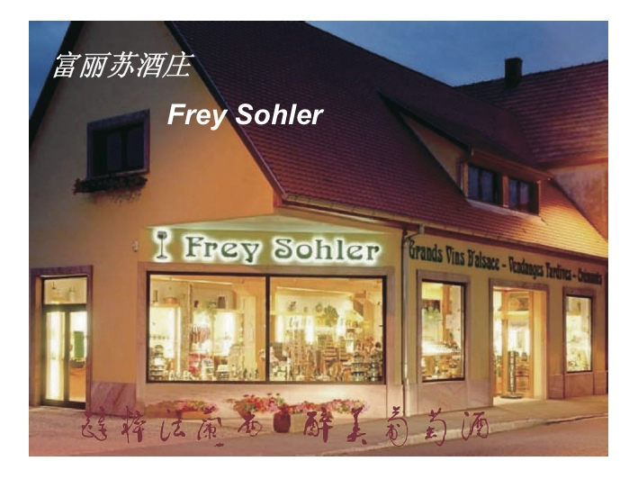 Frey-Sohler10